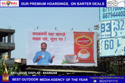 Affordable Premium hoardings  in Mumbai
